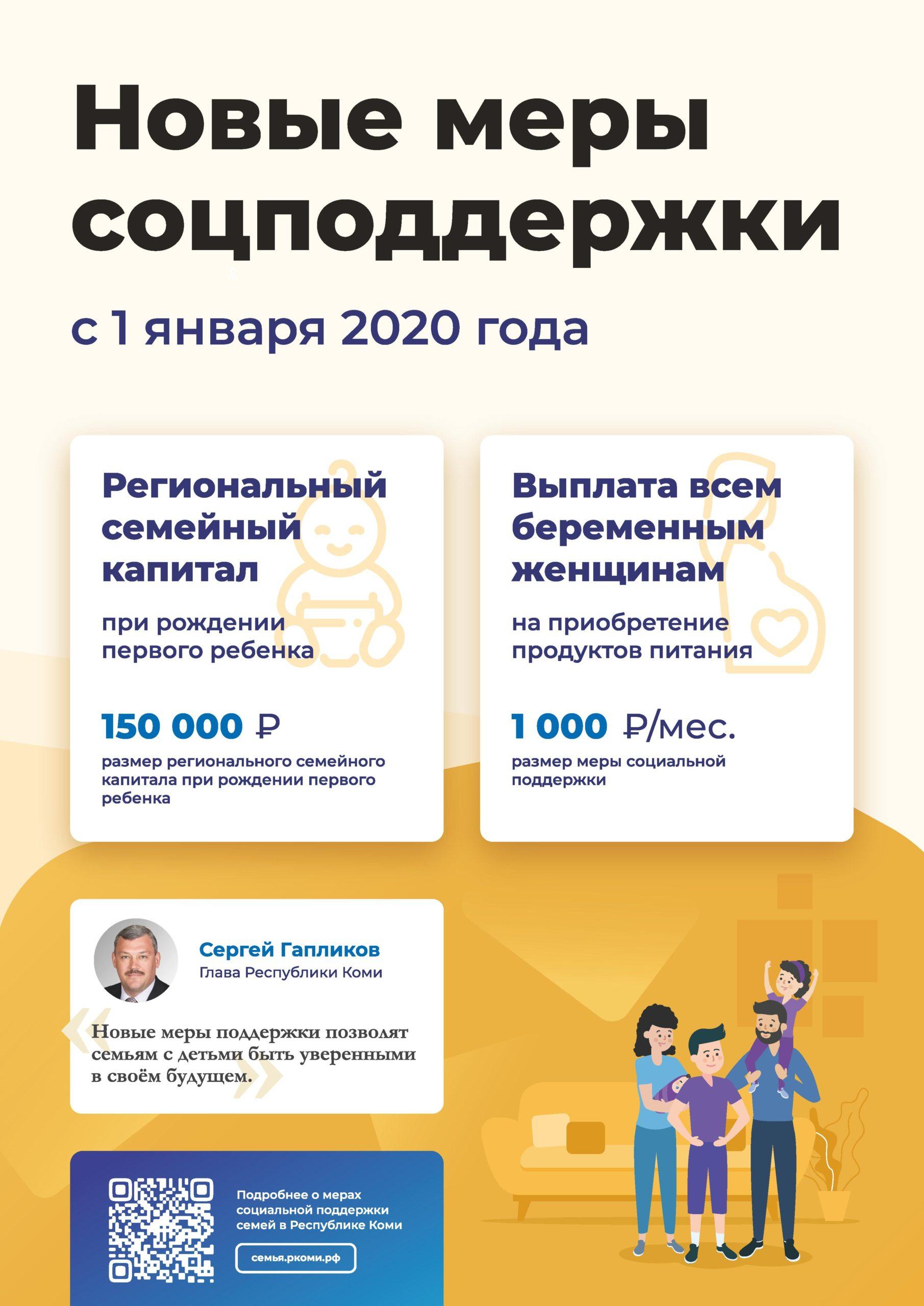Выплаты0005